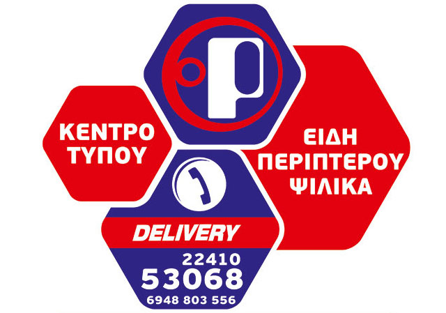 pramateftis-logo-2